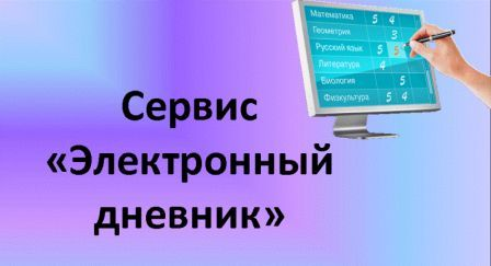 Правила дорожного движения 2016 российской федерации